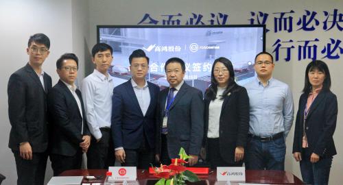 大唐高鸿与RoboSense达成战略合作,助推车路协同商用规模化落地