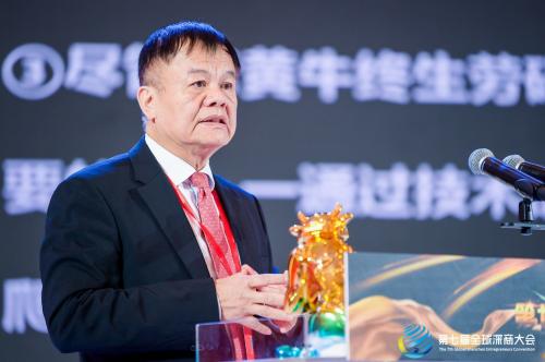 第七届全球深商大会丨智能制造成为深圳的鲜明标签
