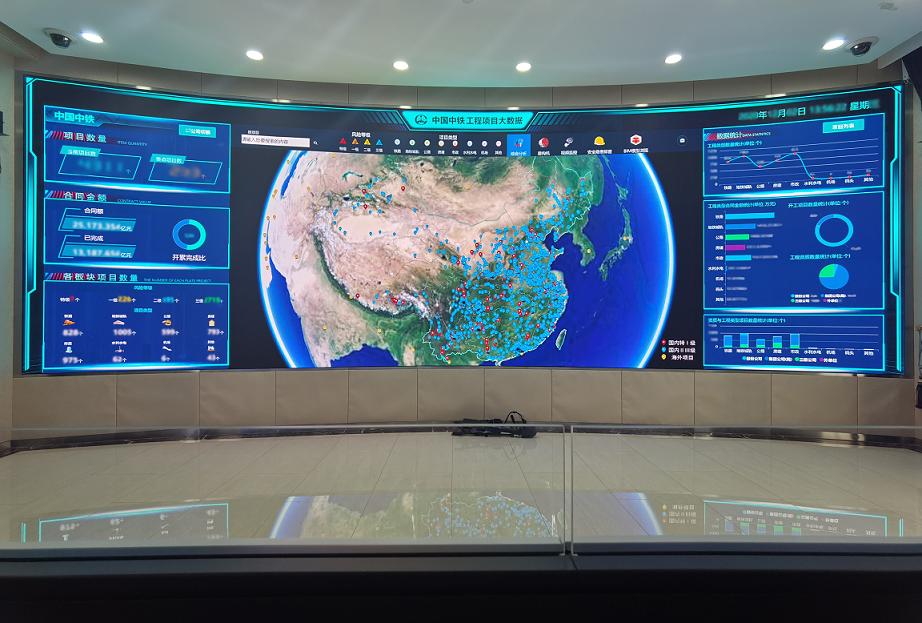 中国中铁:央企巨舰逐浪数字大潮,打造基建新名片