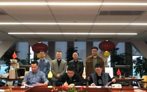 """眼控科技""""宁波城市大脑用户画像""""战略合作签约仪式在甬城举行"""