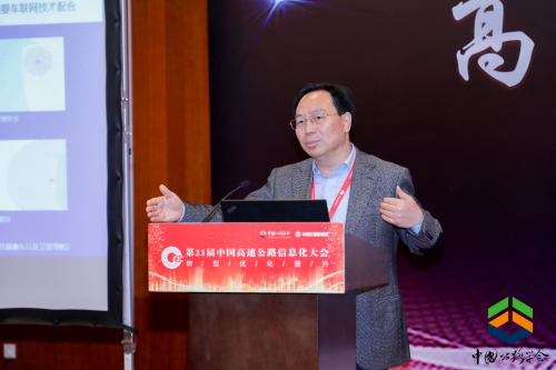 大唐高鸿亮相第23届高速公路展:车路协同技术加码智慧交通