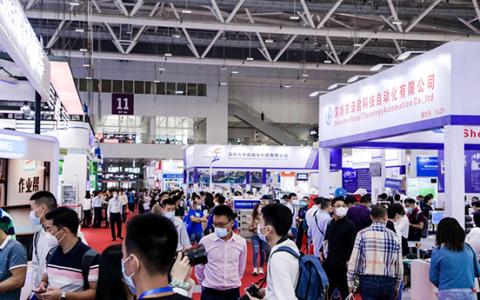 预定【2021广州压缩机与空压机展览会】组织单位
