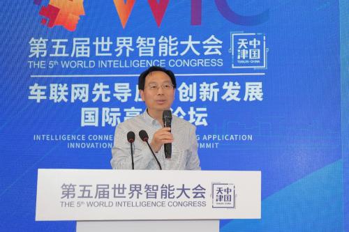 大唐高鸿亮相第五届世界智能大会及智能驾驶挑战赛