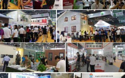 搅拌展|2022国际混合设备展|第十三届搅拌设备展:上海