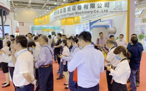 生活用纸展2021上海造纸技术及设备展