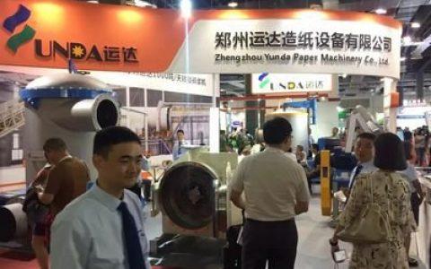 纸蜂窝展◆2021国际纸浆模型展◆2021上海特种纸展