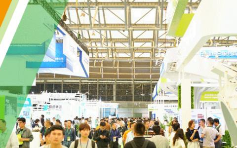 国际环境监测展2022上海环境监测仪器展