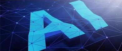 新一代人工智能产业成果展示——国际人工智能与数字经济博览会9月在穗举办