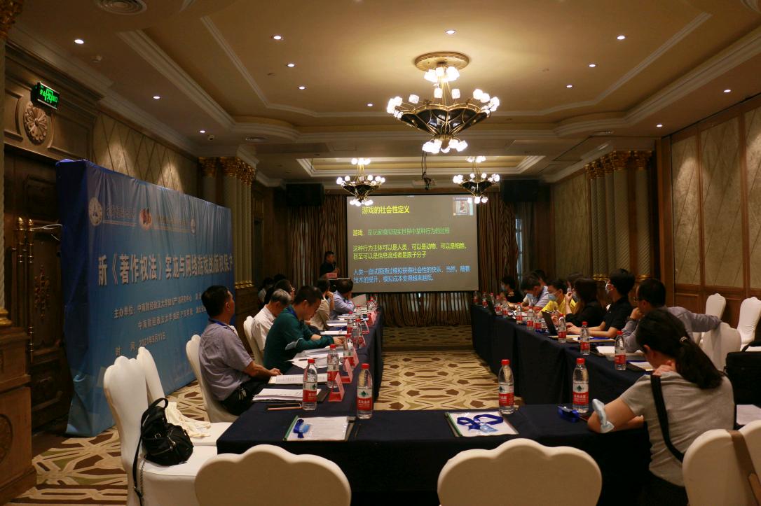 https://www.zhihuichengshi.cn/wp-content/uploads/2021/09/8bac5bcc1fce89cab93e2066e116cc5b.png
